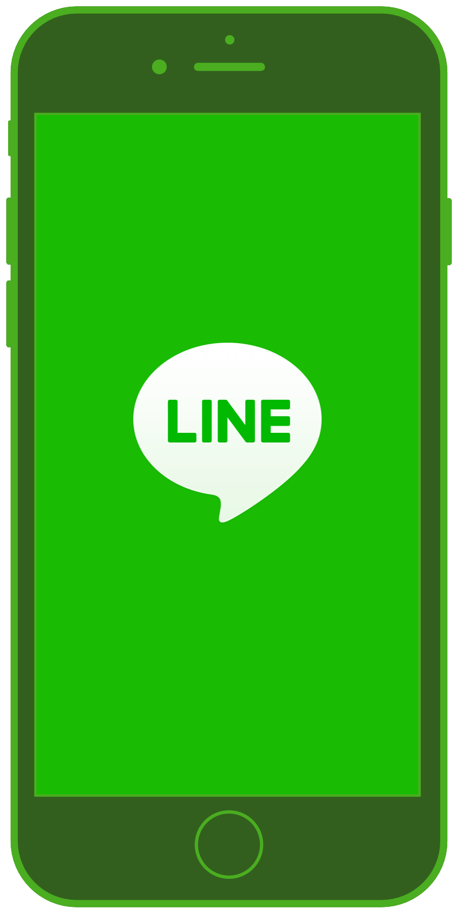 LINE Chat App Messenger Brands