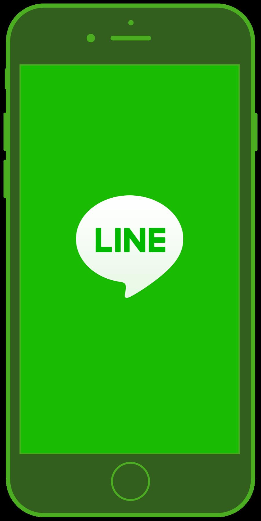 LINE Chat App Messenger Brands