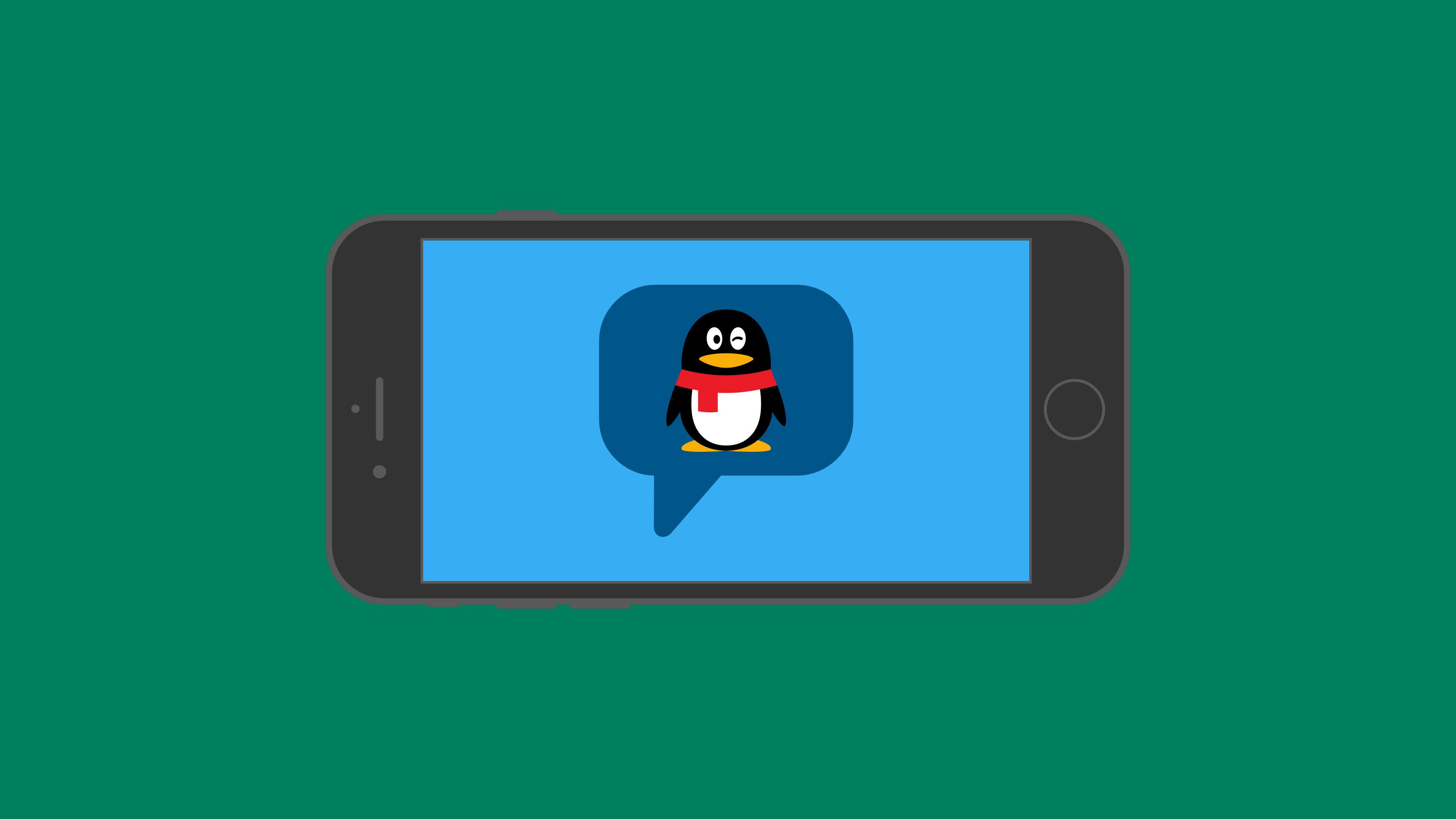 QQ Tencent messenger messaging apps brands