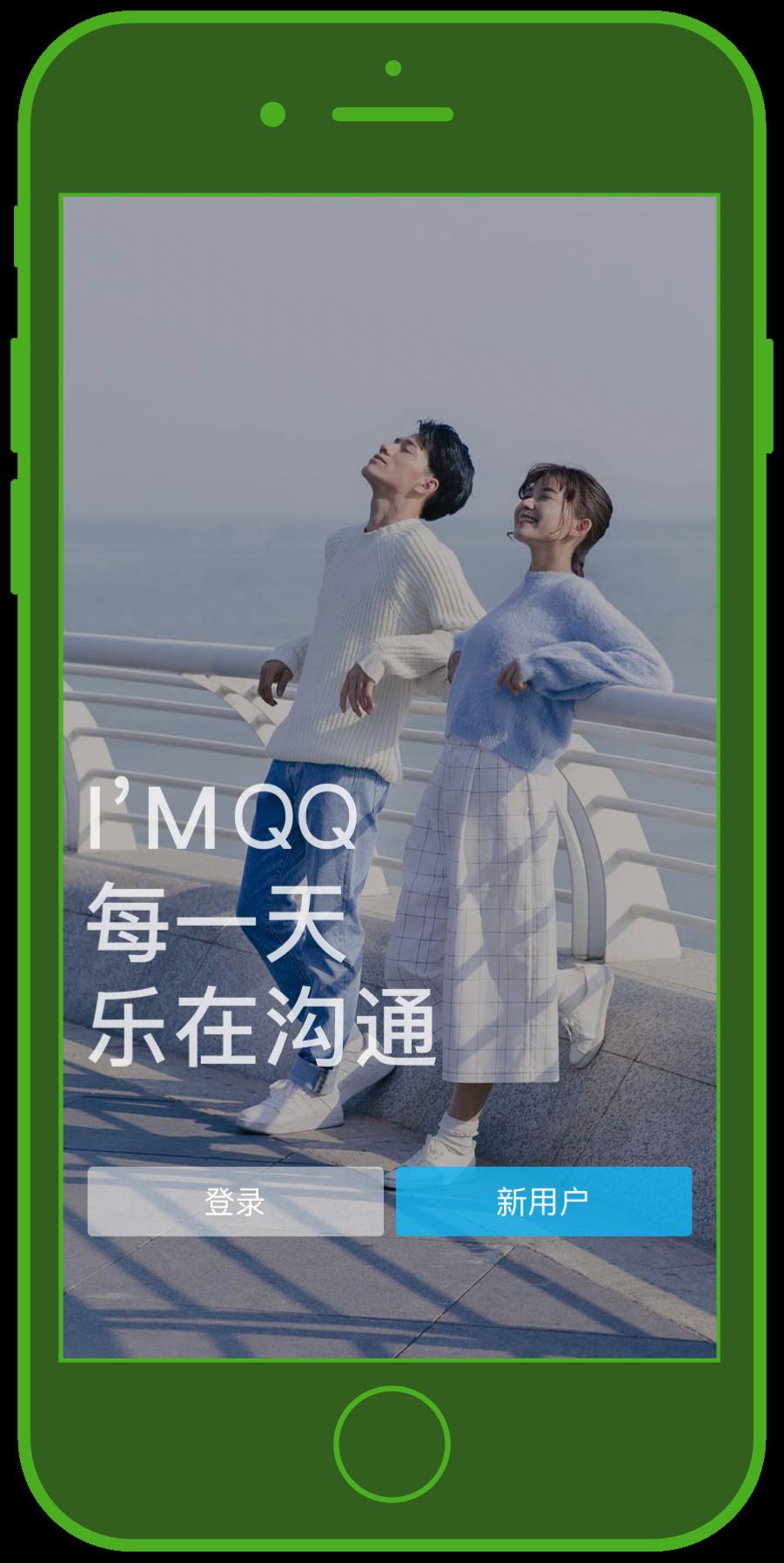 Messaging Apps & Brands QQ Messenger Anmeldung