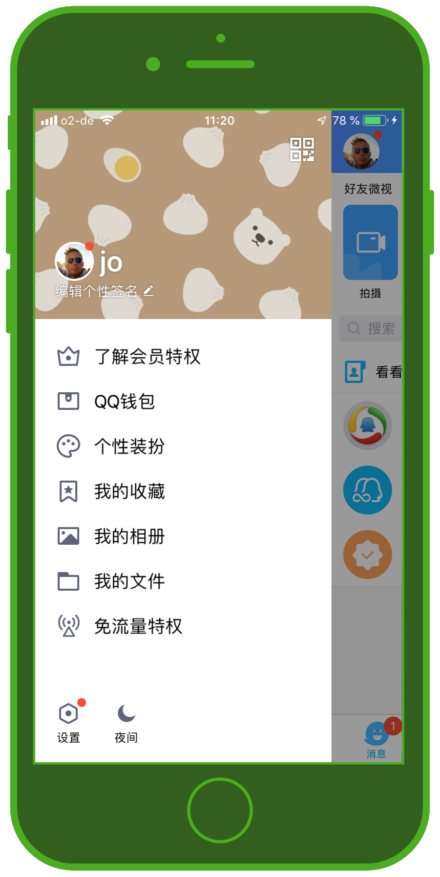 Messaging Apps & Brands QQ Messenger Profil 3