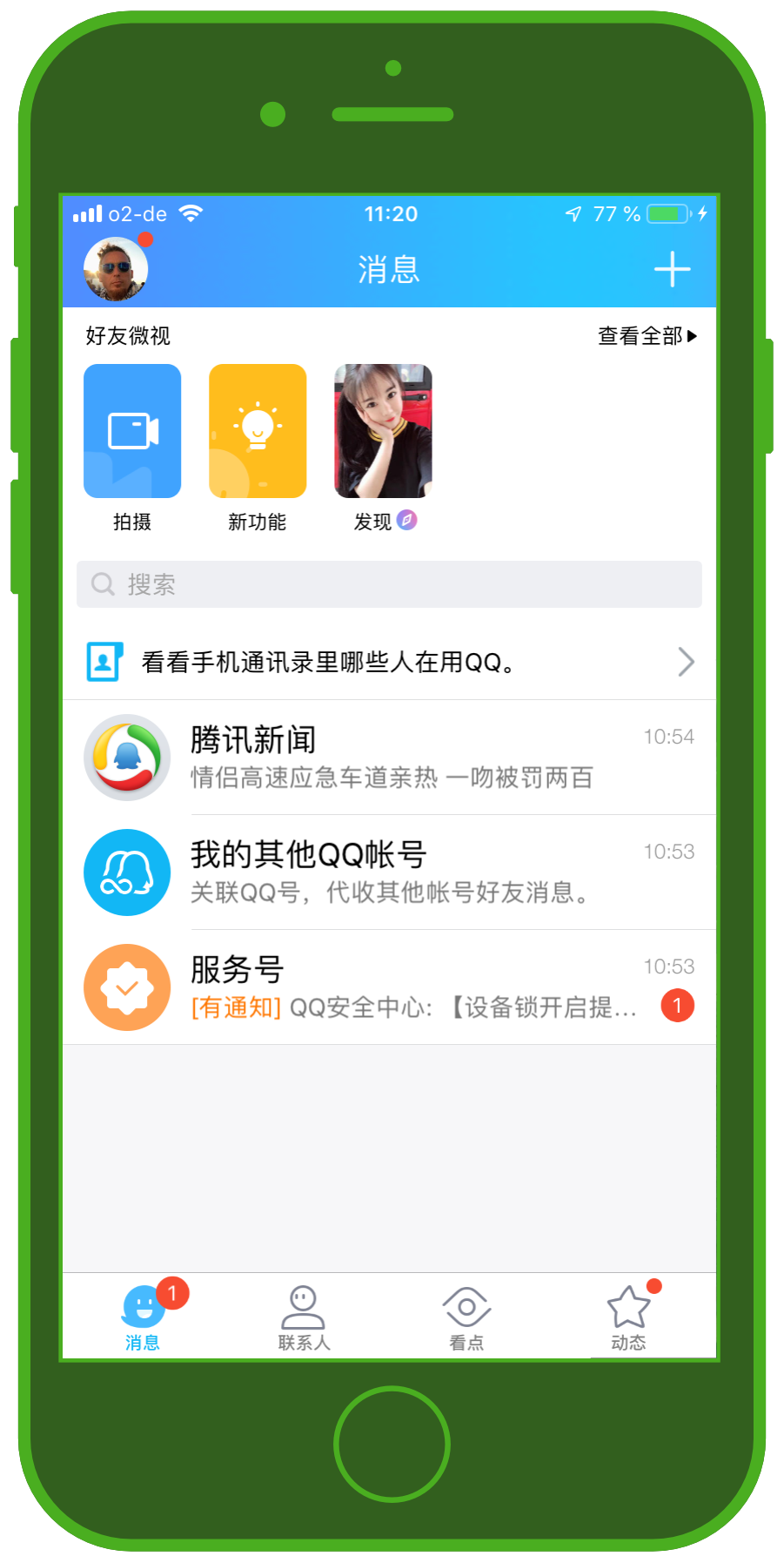 Messaging Apps & Brands QQ Messenger Profil