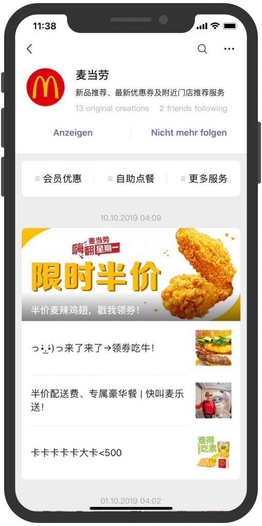 Messenger-newsletter-alternative-wechat-mc-donalds-1