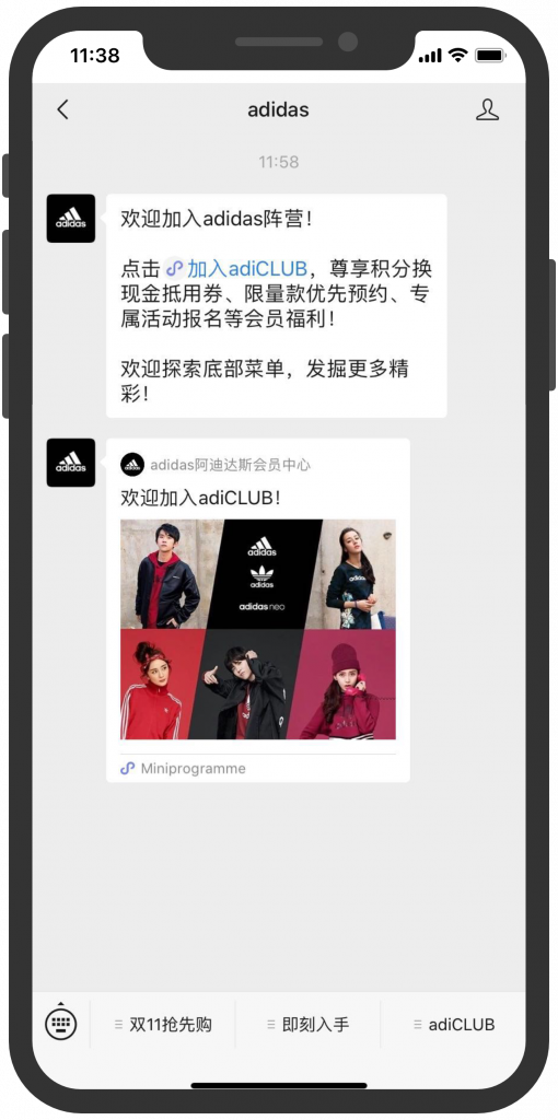 Messenger-newsletter-alternative-wechat-adidas-2