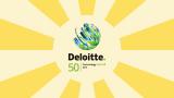 Deloitte Technology Fast 50 Awards MessengerPeople