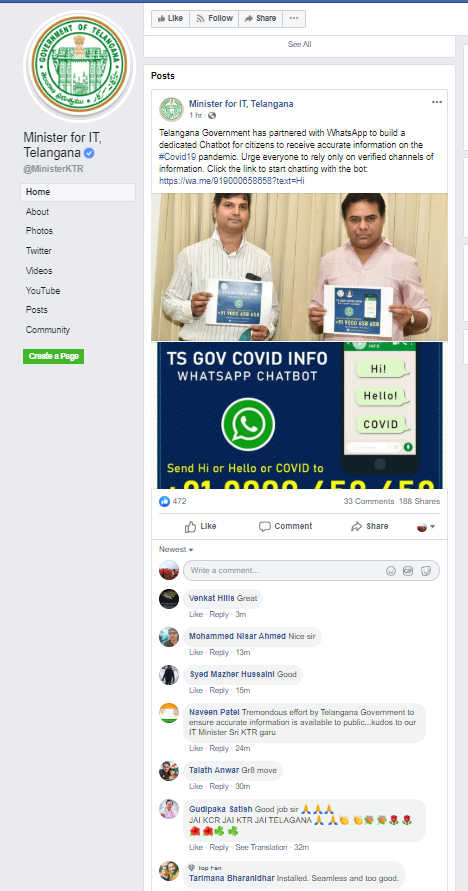State Government Telangana WhatsApp