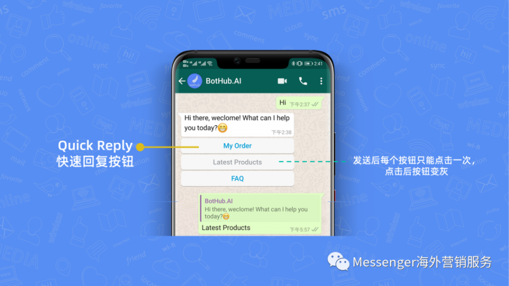 whatsapp-business-api-button-quick-reply